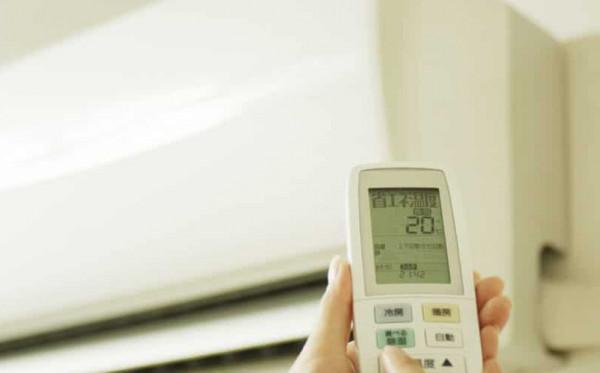 Tips Menghemat Biaya Walaupun Memakai AC