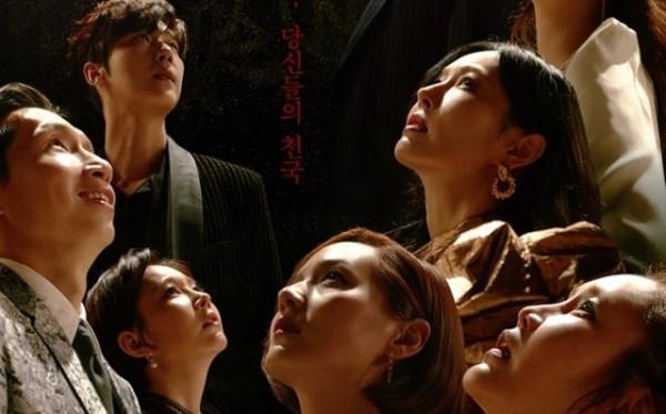 Bikin Emosi! Ini Komentar dan Review Penonton Tentang Drama Korea The Penthouse