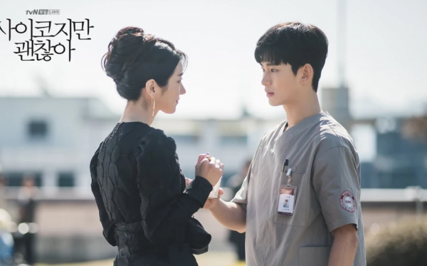 Review Drama Korea It's Okay to Not Be Okay : Sibling Rivalry, Toxic Mother, dan Perjuangan untuk Sembuh