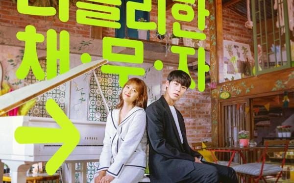 Do Do Sol Sol La La Sol : Drama Korea Riang Gembira