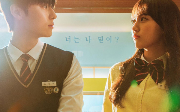 Live On : Drama Korea Delapan Episode