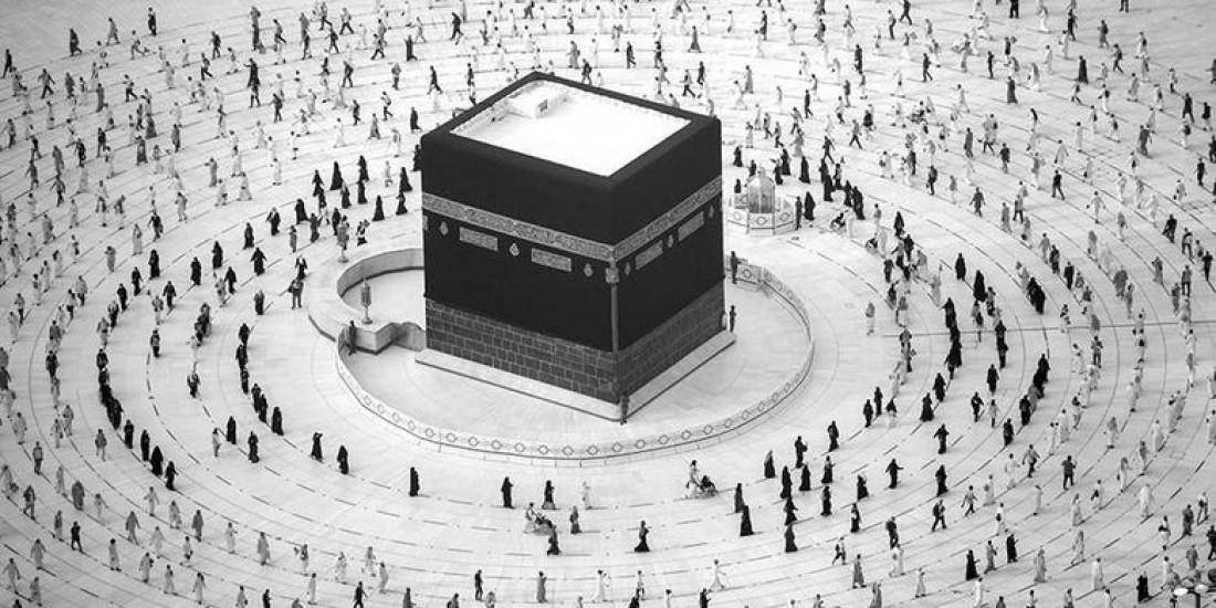 Kemenag Atur Skema Haji Jika Kuota Dibatasi